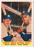 Mickey Mantle and Hank Aaron Autograph Sports Memorabilia, Click Image for more info!