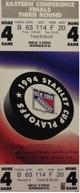 StephaneMatteau Autograph Sports Memorabilia, Click Image for more info!